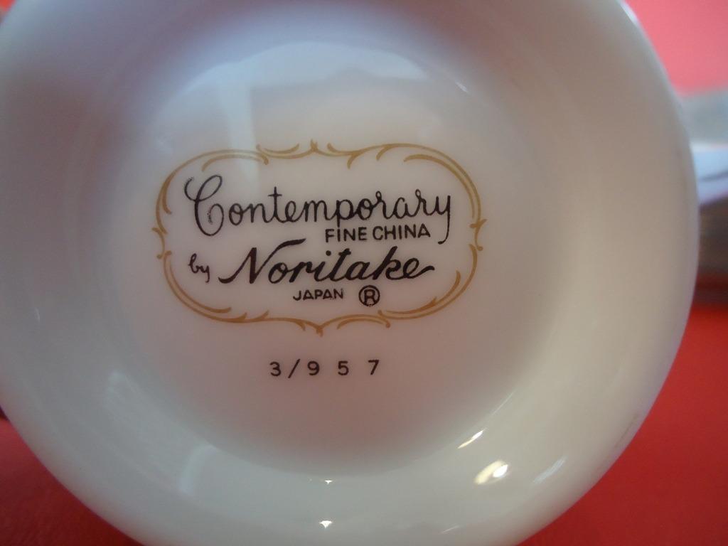 De Jantar Cha E Cafe Noritake 116 Pçs R$ 4.998 00 em Mercado Livre #852724 1024x768