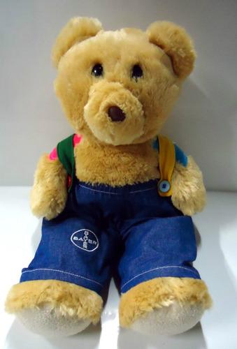 brq - urso raro do laboratório bayer brasil - cerca de 40 cm