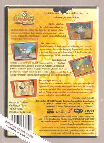 dvd hamtaro - pequenos hamsters grandes aventuras - vol. 2