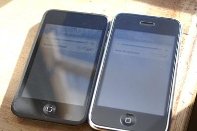 iphone 3g - película tela fosca anti reflexo e marca de dedo