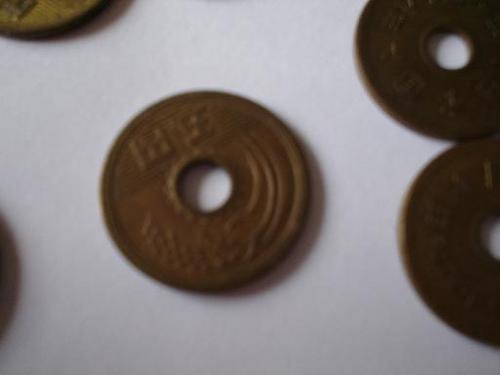 japão com moedas