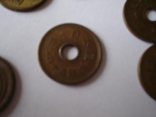moedas japão com