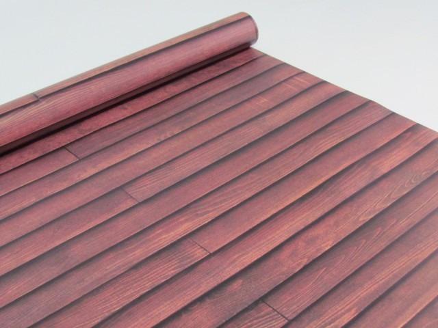 Papel de parede adesivo madeira melhor pre o s r 96 00 for Papel de pared precio